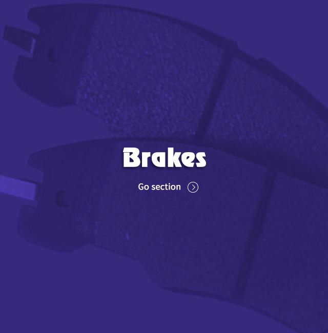 btn_brakes