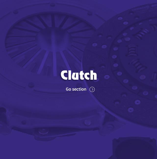 btn_clutch